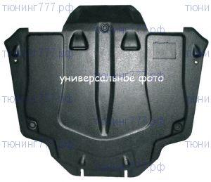 Защита картера и кпп, АВС-Дизайн, композитная V-3,5; 3,0TD