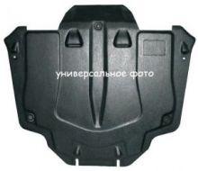 Защита картера и кпп, АВС-Дизайн, композитная 4WD, V-2.0