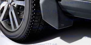 Брызговики передние и задние, agt4x4, копия оригинала, к-кт
