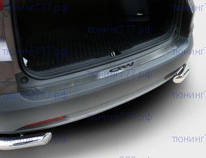 Накладка на наруж. порог багажника без логотипа