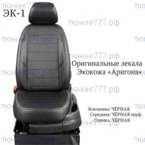 Чехлы на сиденья, экокожа, цвета под заказ, седан (задняя спинка 40/60)