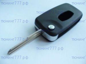 Корпус ключа с выкидным жалом, заточка справа