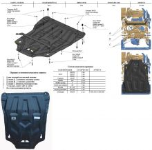 Защита картера и кпп, АВС-Дизайн, композитная, 8мм., V - все