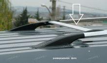 Багажник Voyager, алюминий, только для рейлингов Voyager