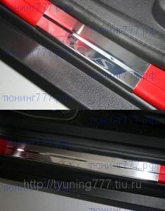 Накладки на пороги, Souz-96, с логотипом, нерж. сталь