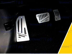 Накладки на педали + площадка, алюминиевые, а/м с Акпп/CVT