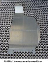 Защита раздатки, ТСС, алюминий 4мм