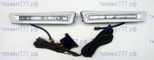 Противотуманки LED светодиодные, Headway, к-кт