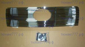 Решетка радиатора, Trenz, нерж. сталь