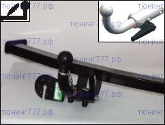 Фаркоп Bosal VFM, без электрики, быстросьемный крюк, тяга 1.5т