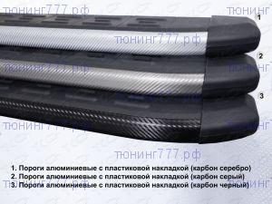 Подножки боковые, ТСС, алюминий в карбоне, 3 цвета