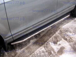 Боковые подножки Berkut, алюминий, окантовка нерж. сталь, а/м с 2009-