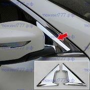 Накладки-треугольники на корпус зеркал, хром