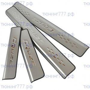 Накладки на пороги, вариант I, нерж. сталь с логотипом