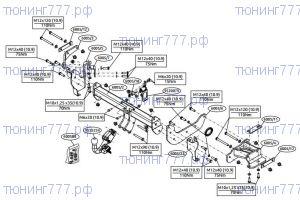 Фаркоп Brink, быстросьемный крюк, тяга 2.5т