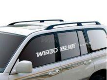 Рейлинги крыши Winbo, копия оригинала черные, алюминий