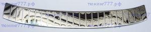 Накладка на задний бампер, QSJY, нерж. сталь, а/м 2013-11/2015