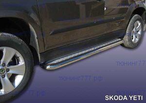 Боковые подножки SL, лист алюминий, труба нерж. сталь ф 57мм