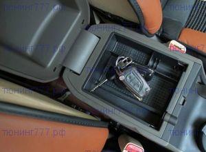 Вставка-лоток в подлокотник, вариант II