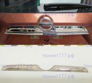 Накладка на крышку багажника, над номером, нерж. сталь с выштамповкой