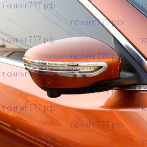 Окантовка на повторители зеркал, вариант II, хром