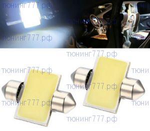 Лампы LED, в плафоны подсветки салона, вариант II, к-кт