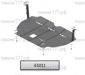 Защита картера и кпп, Motodor, сталь 2мм., V - 2.0л