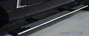 Боковые подножки Gaoblao, черные алюминиевые