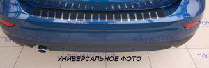 Накладка на задний бампер, Alufrost, с загибом, нерж. сталь в карбоне, а/м 2006-2009