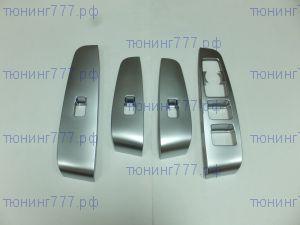 Накладки на подлокотники 4х дверей, cnt4x4, матовый хром