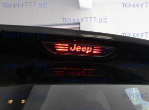 Наклейка на доп. стоп-сигнал, с логотипом JEEP