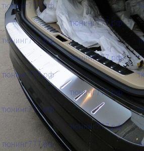 Накладка на задний бампер, Alufrost, с вставками, нерж. сталь, для 2007-2010