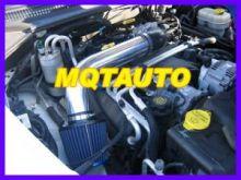 Прямой впуск, хром, для 3.7л V6 2007-2009г.в.