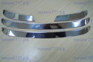 Накладки на решетку радиатора, Omsaline, нерж. сталь 4ч., а/м 2010-2011