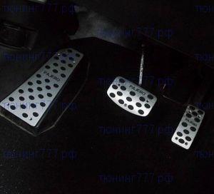 Накладки на педали, алюминиевые, а/м с Акпп/CVT