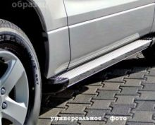 Боковые подножки ARP, серия Elegance Silver, алюминий