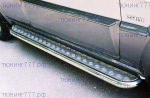 Боковые подножки Souz-96, нерж. сталь ф 60мм
