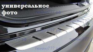 Накладка на задний бампер, Alufrost, с загибом, нерж. сталь, cедан c 2013-