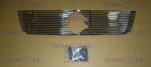 Решетка в передний бампер и решетку радиатора, Trenz, нерж. сталь, 2006-2008