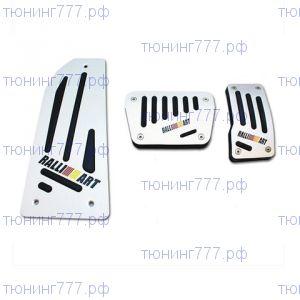 Накладки на педали + площадка, алюминиевые с лого RalliArt, а/м с Акпп/CVT