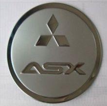 Накладка на лючок бака, с логотипом ASX, нерж. сталь