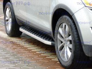 Боковые подножки Voyager, алюминиевые с окантовкой из нерж. стали