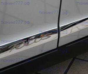 Молдинги 4х дверей, нерж. сталь с логотипом, седан и хэтч