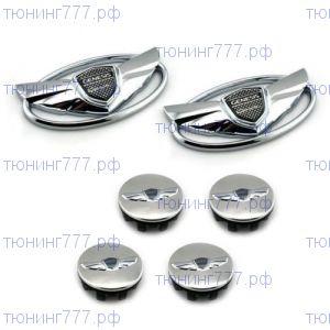 Эмблемы на кузов и колесные диски, хром 6ч