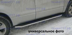 Боковые подножки Berkut, алюминий с пластик. накладкой, окантовка нерж. сталь