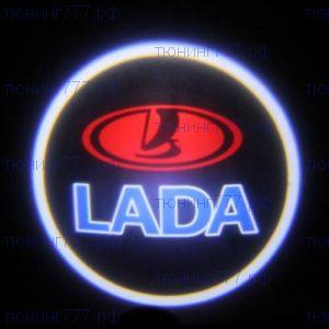 """LED проекция логотипа Lada, """"приветственный свет"""", к-кт на 2 двери"""