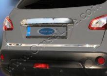 Накладка на низ крышки багажника, Omsaline, нерж. сталь