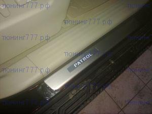 Накладки на пороги, с LED подсветкой, Оригинал