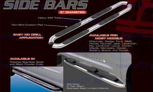 Боковые подножки Aries, трубы с проступями, нерж. сталь