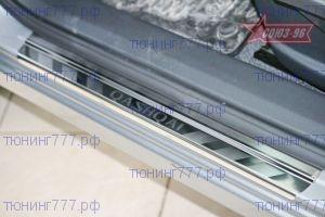 Накладки на пороги, Souz-96, нерж. сталь с логотипом, 4шт.